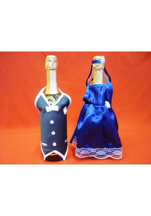 Костюм на шампанское №1 синий (5пар)