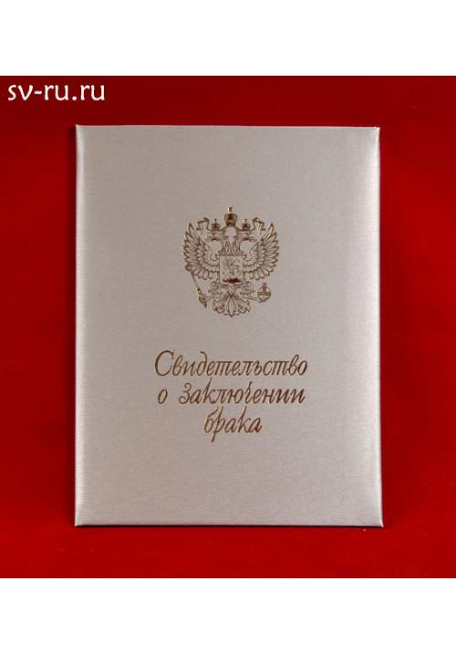 Папка о закл. брака А-4 балакрон серебро
