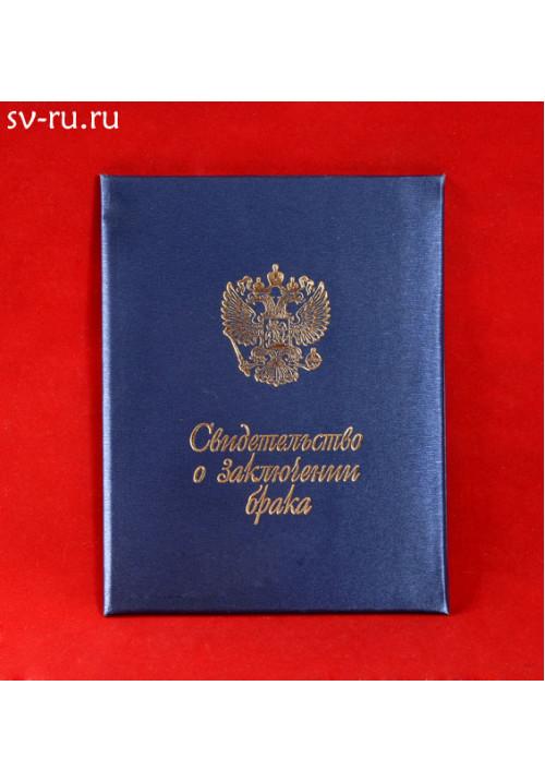 Папка о закл. брака А-4 балакрон синий