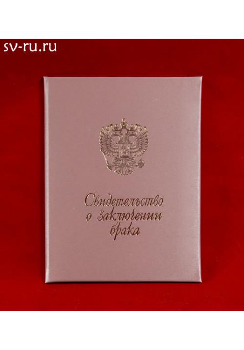 Папка о закл. брака А-4 балакрон сиреневый