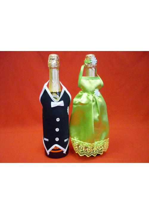 Костюм на шампанское №1 салатовый (5пар)