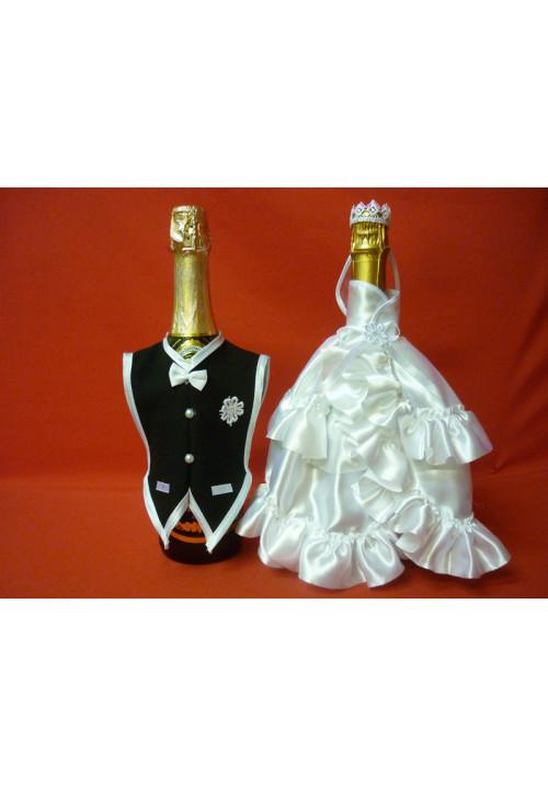 Костюм на шампанское №10 белый (5пар)