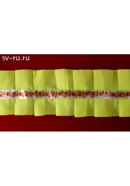 Рюшь на а/м упаковка 5 штук (желтая)