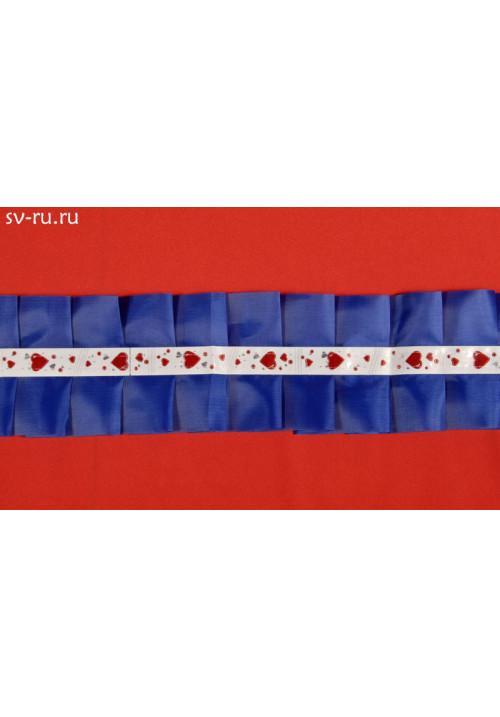 Рюш на а/м упаковка 5 штук (синий)